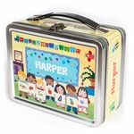 Off To School Personalized Lunch Box