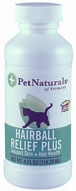 Pet Naturals of Vermont Hairball Relief Plus for Cats - 4 Fluid Ounces