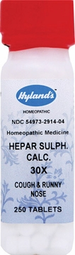 Hepar Sulphuris Calcareum 30X by Hylands - 250 Tablets