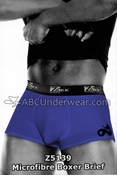Microfiber Dragon Boxer Brief Trunk
