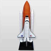 Space Shuttle F/S Atlantis (L)  1/100