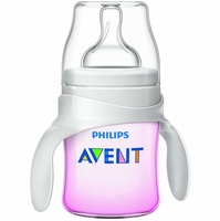 Avent Training Cups Line