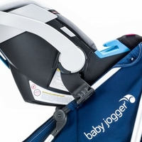 Baby Jogger Vue Car Seat Adapter for Maxi-Cosi & Cybex