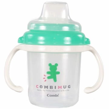 Combi Training Mug - Step 2