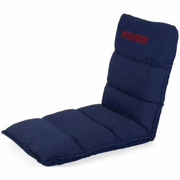 KidKraft Personalized Adjustable Lounger with Slip Cover in Denim