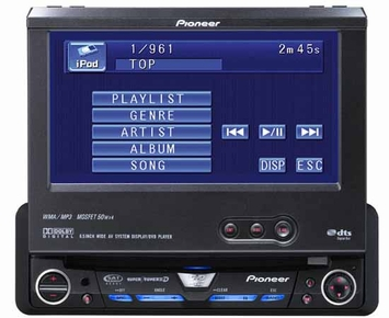 *Pioneer AVHP4900DVD Car monitor - Pioneer (AVH-P4900DVD) 6.5 Inch In-Dash Wide Screen LCD/DVD/MP3/WMA Mobile Car Audio DVD Player Retail