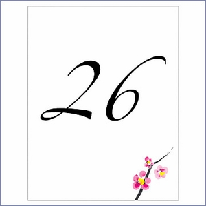 Cherry Blossom Table Number Card - Package of 12