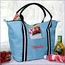 Large Striped Zippered Tote Bag