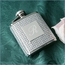 Personalized Crystal Flask