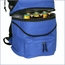 Personalized Expandable Cooler Backpack