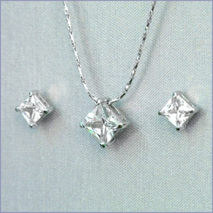 Princess Cut Bridal Jewelry Set