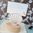 Shell Place Card Wedding Favor Boxes (set of 12)