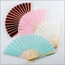 Silk Fan Wedding Favors