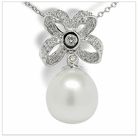 Emperor White Australian South Sea Pearl Pendant