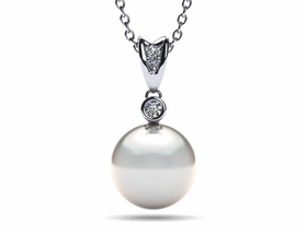 White South Sea Single Pearl Pendant