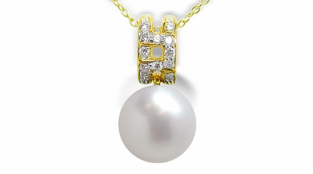 Phila a Australian White South Sea Pearl Pendant