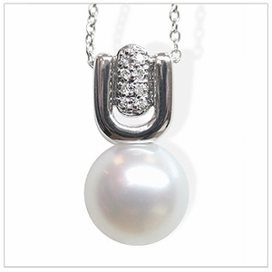Uranus a White South Sea Cultured Pearl Pendant
