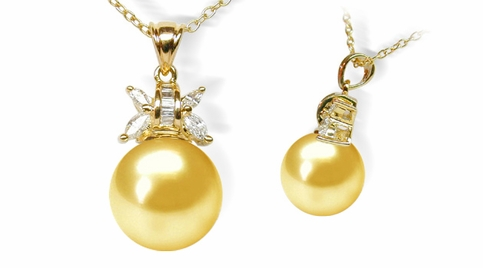 Veda a Golden South Sea Pearl Pendant