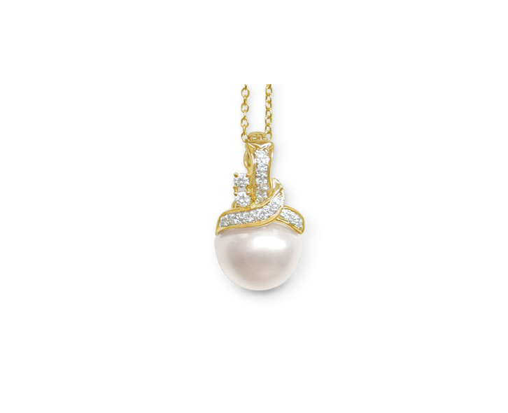 Venus a White South Sea Cultured Pearl Pendant