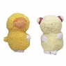 Aspen Terry Puppy 2 Pack Elephant & Chipmunk