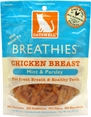 Catswell Breathies Chicken Breast Treats 2oz Bag