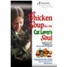 Chicken Soup for the Cat Lover's Soul Adult Dry Cat Formula 18 lb Bag