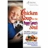 Chicken Soup for the Puppy Lover's Soul 35 lb Bag
