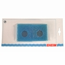 Eheim Coarse Foam for 1048 (2 pcs)
