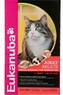 Eukanuba® Adult Cat Salmon & Rice