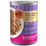 Eukanuba® Ground Entrée With Fresh Chicken & Rice 12 x 13.2 oz Cans