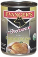 Evanger's 100% Organic Cooked Chicken Case of 12 / 13.2 oz Cans