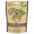 Feline Greenies Succulent Beef Flavor 2.5 oz Bag