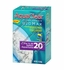 Hagen AquaClear 20 (Mini) BioMax Insert Single Pack