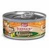 Merrick Turducken Canned Dog Food Case of 24 / 5.5oz Cans