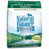 Natural Balance Lamb Meal & Brown Rice Formula Dry Dog Food 28 Lb Bag