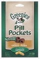 Pill Pockets for Dogs Chicken Flavor Tablets 3.2 oz Bag