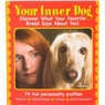 The Your Inner Dog
