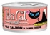 Tiki Cat Hanalei Luau Wild Salmon in Salmon Consomme Canned Cat Food Case of 12 / 2.8oz Cans