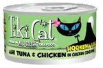 Tiki Cat Hookena Luau Ahi Tuna & Chicken Canned Cat Food Case of 12 / 2.8oz Cans
