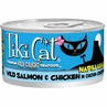 Tiki Cat Manana Grill Ahi Tuna With Tiger Prawns in Tuna Consomme Canned Cat Food 8 / 6 oz Cans