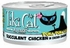 Tiki Cat Puka Puka Luau Chicken in Chicken Consomme Canned Cat Food Case of 12 / 2.8oz Cans