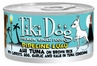 Tiki Dog Pipeline Luau Ahi Tuna on Brown Rice in Tuna Consomme Canned Dog Food Case of 12 / 2.8oz Cans