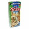 Vitakraft   Guinea Pig Fruit Sticks 4 oz Box