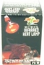 Zoo Med® Nocturnal Infrared Heat Lamp 75 W #RS-75