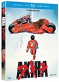 Akira DVD/Blu-ray 25th Anniversary Edition