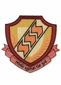 ANL BEATS SCHOOL EMBLEM PATCH