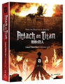 Attack on Titan DVD/Blu-ray Part 1 Limited Edition