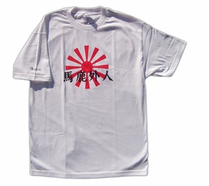 Baka Gaijin (Stupid Foreigner) T-shirt (white) Large