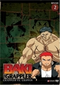 Baki the Grappler DVD 2 'Grappler vs. Gripper'