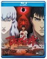 Berserk: The Golden Age Arc Blu-ray Movie 2: The Battle for Doldrey